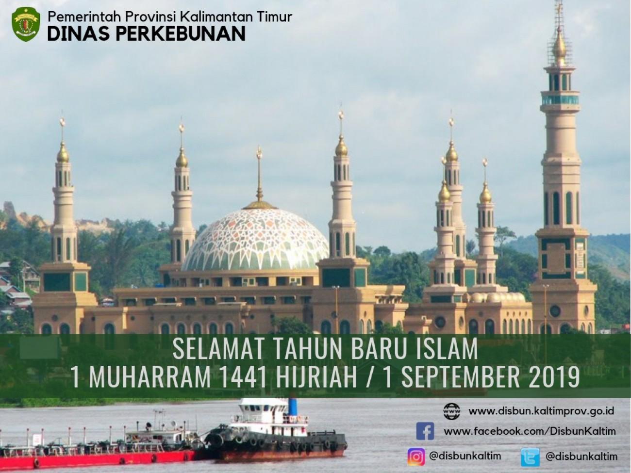 Selamat Tahun Baru Islam, 1 Muharram 1441 Hijriah