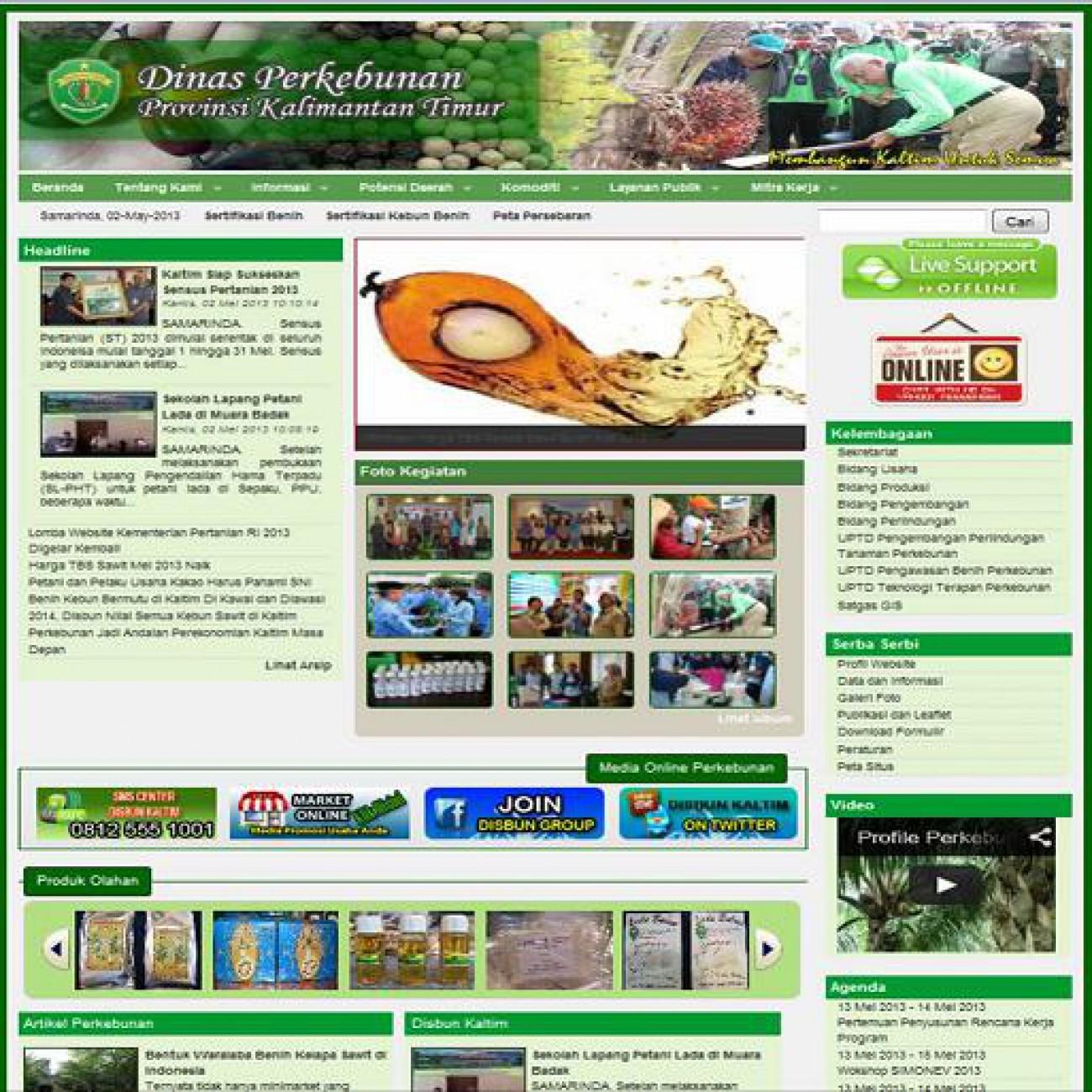 Disbun Lombakan Situs Web SKPD Kabupaten dan Kota