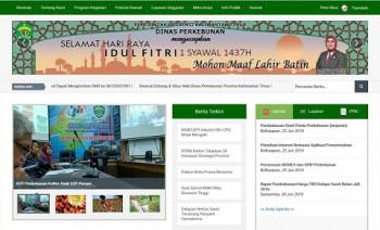 Disbun Masuk Nominasi 10 Besar Lomba Website Kementan 2016